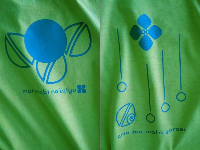 紫陽花(あじさい)雨もまたよろしTシャツ-hinolismo-迷えるライムグリーン