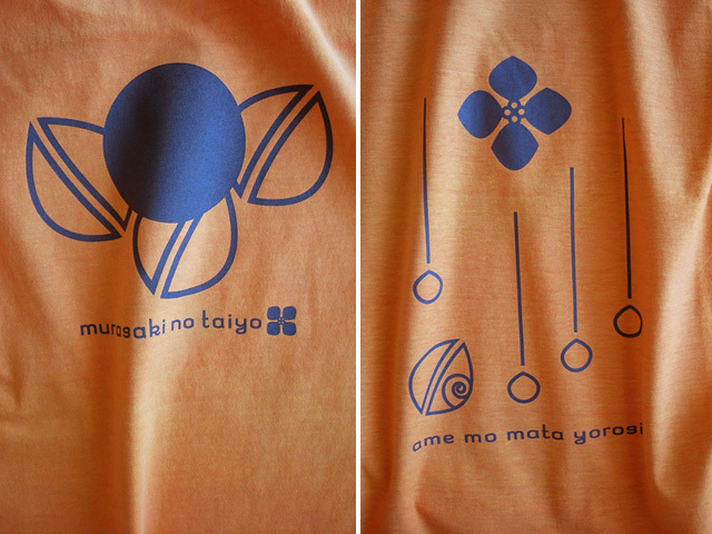 hinolismo迷えるTシャツ-マリゴールド-紫陽花(あじさい)-雨もまたよろし