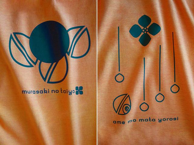 紫陽花(あじさい)Tシャツ-hinolismo-迷えるマリゴールド