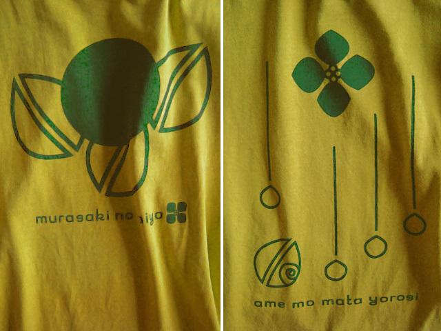 hinolismo迷えるTシャツ紫陽花(あじさい)雨もまたよろし