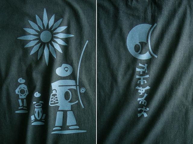 Berimbau(ビリンバウ)Tシャツ-カポエイラは技とリズムで対話する-hinolismo迷えるアイミドリ