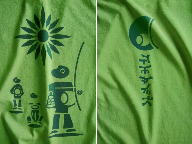 hinolismo迷えるTシャツライムグリーン-Berimbau(ビリンバウ)-カポエイラは技とリズムで対話する