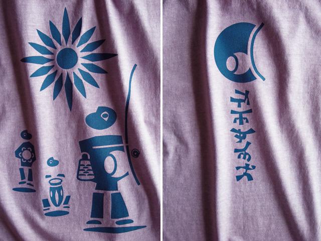 hinolismo迷えるTシャツBerimbau(ビリンバウ)-カポエイラは技とリズムで対話する