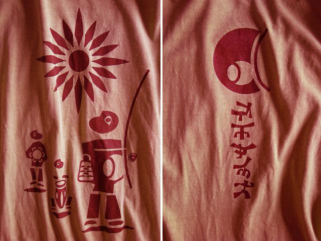Berimbau(ビリンバウ)Tシャツ-カポエイラは技とリズムで対話する