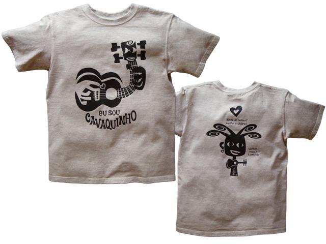 EU SOU CAVAQUINHO(わたしはカヴァキーニョ)Tシャツ-半袖サンドベージュ-hinolismo(ヒノリズモ)