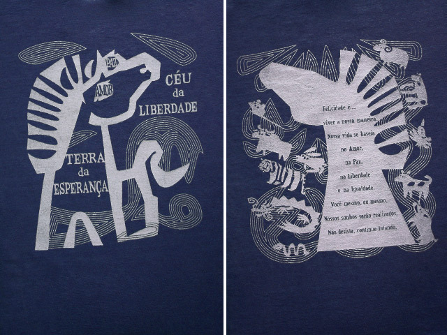 hinolismo迷えるTシャツ-愛と平和と自由と平等のCAVALO(馬)