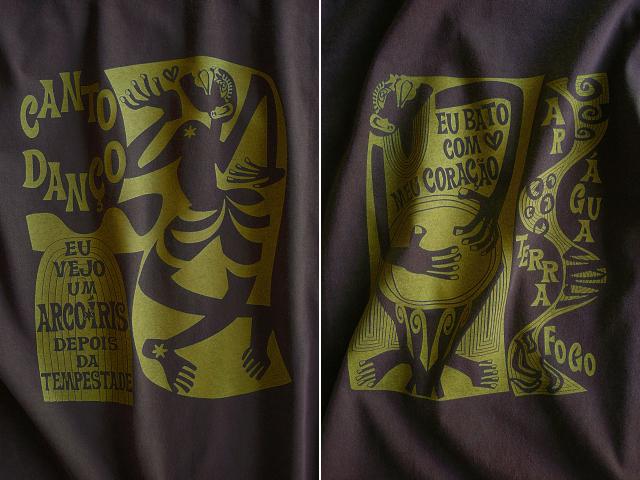 コラサォン(魂)とアルコイリス(虹)Tシャツ-hinolismo-迷えるブラウン