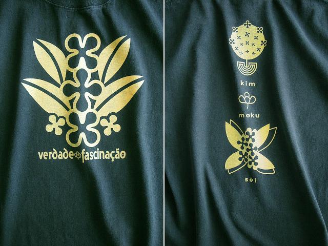 キンモクセイTシャツ-花言葉は真実と陶酔-hinolismo迷えるアイミドリ