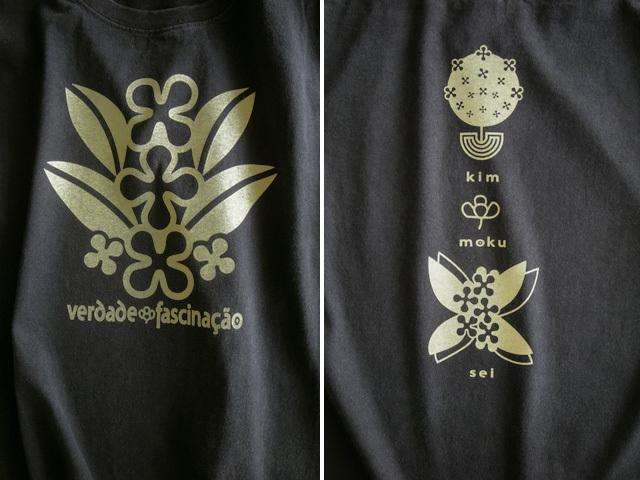 hinolismo迷えるTシャツ金木犀の花言葉-真実と陶酔