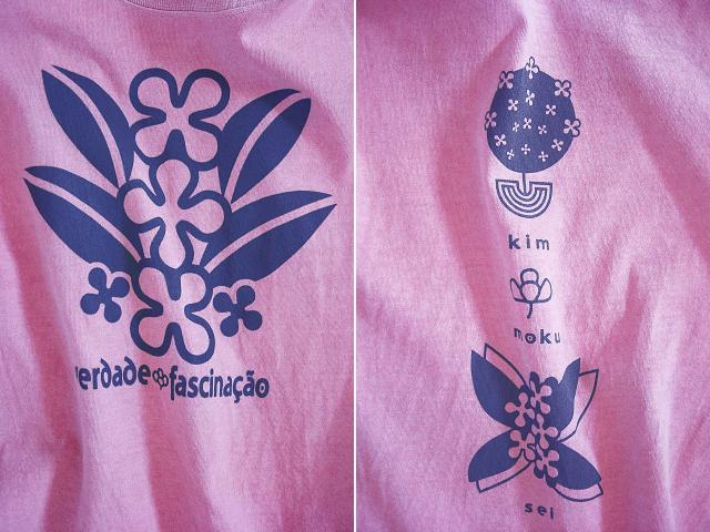キンモクセイTシャツ-花言葉は真実と陶酔-hinolismo迷えるピンク