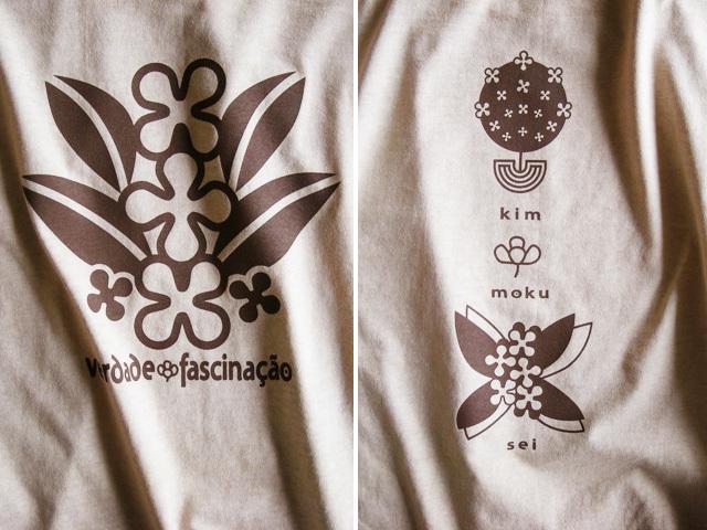 hinolismo迷えるTシャツ真実と陶酔、金木犀の花言葉
