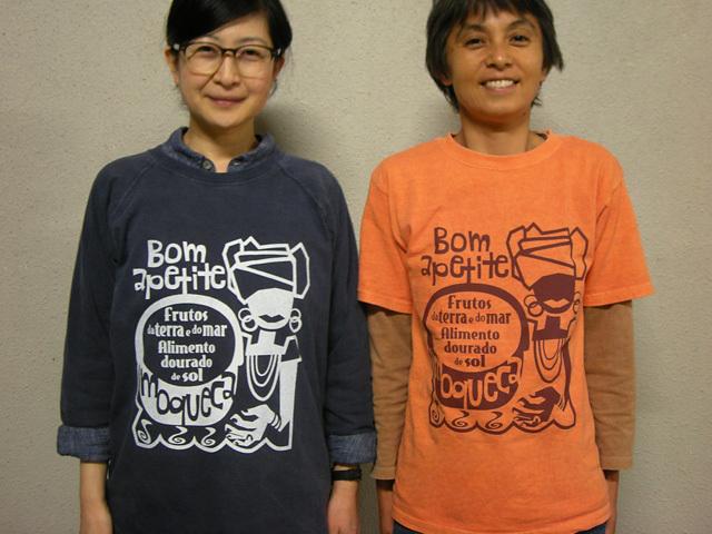 hinolismo-迷えるTシャツ-Moqueca(ムケッカ)Tシャツ