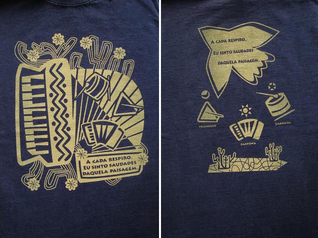hinolismo-迷えるTシャツ-ノルデスチ