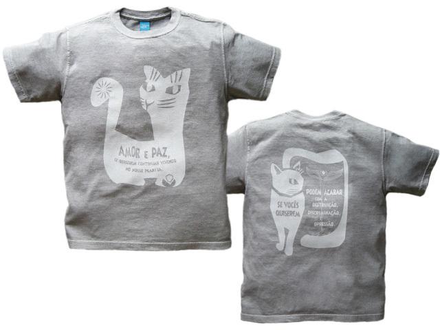hinolismo-Se voces quiserem(もしあなたたちがのぞむなら)Tシャツ