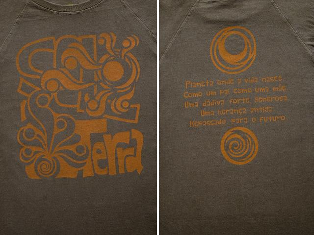 hinolismo迷えるTシャツSol e Terra-脱原発-太陽と地球のエネルギー
