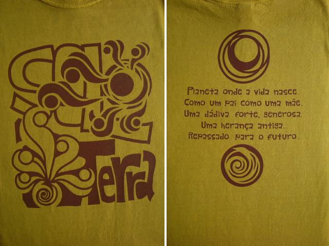 hinolismo迷えるTシャツ-SOL e TERRA-太陽と地球のエネルギー
