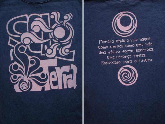 hinolismo-ヒノリズモ-迷えるTシャツ-SOL e TERRA(太陽と地球のエネルギー)