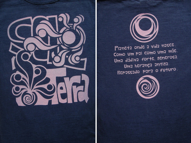 hinolismo-迷えるTシャツ-SOL e TERRA(太陽と地球のエネルギー)