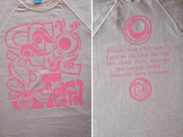 hinolismo-迷える七分袖Tシャツ-太陽と地球のエネルギー-ヒノリズモ