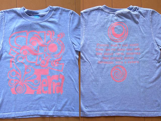 hinolismo迷えるTシャツ-SOL e TERRA-脱原発-太陽と地球のエネルギー