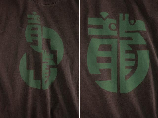龍-ドラゴンTシャツ-hinolismo-迷えるブラウン