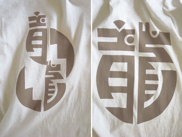 hinolismo迷えるTシャツ 龍-ドラゴン