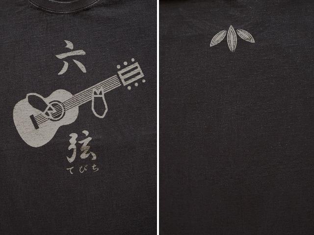 hinolismo-迷えるTシャツ-六弦てびち