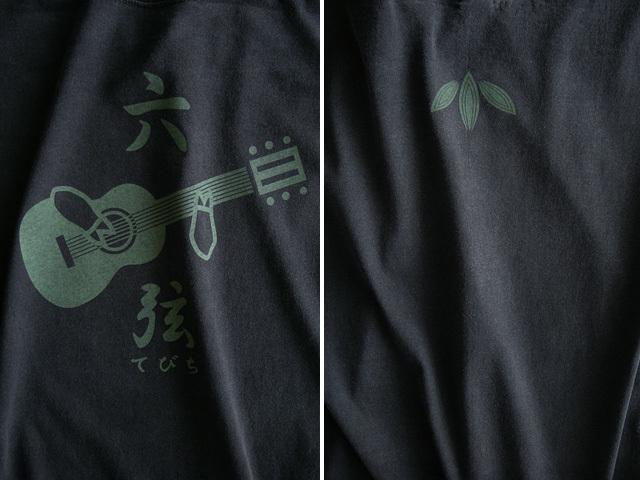 hinolismo六弦てびち(笹子重治さんリスペクト)Tシャツ
