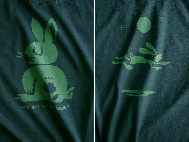 ウサギTシャツ-ナニミテハネル?-hinolismo-迷えるアイミドリ