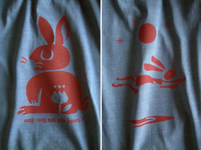 hinolismo迷えるTシャツウサギウサギ 何みて跳ねる