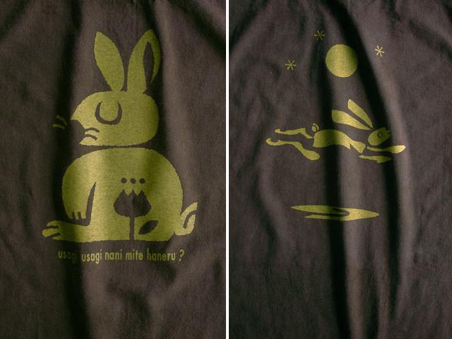 ウサギ-ナニミテハネルTシャツ-hinolismo-迷えるブラウン