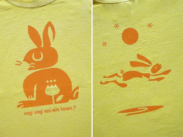 hinolismo迷えるTシャツウサギ