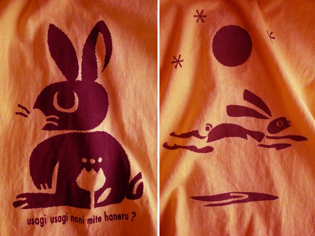 hinolismo迷えるTシャツ ウサギウサギ何みて跳ねる