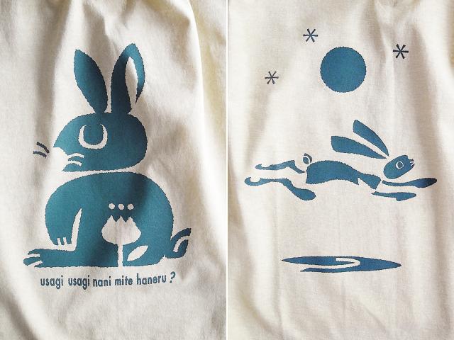 ウサギTシャツ-ナニミテハネル?-hinolismo-迷えるナチュラル