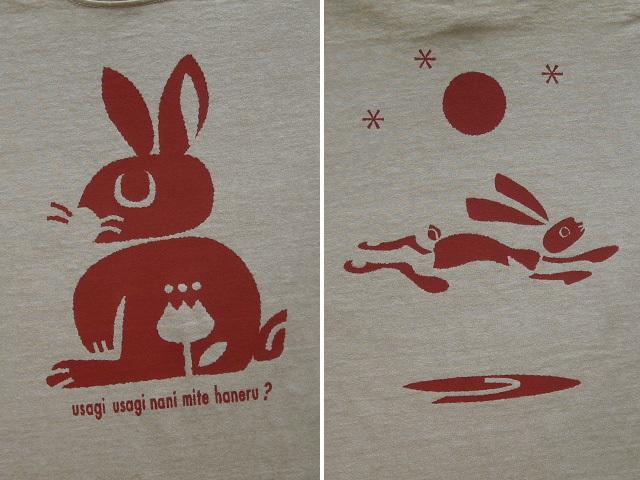 hinolismo-ヒノリズモ-迷えるTシャツ-ウサギTシャツ